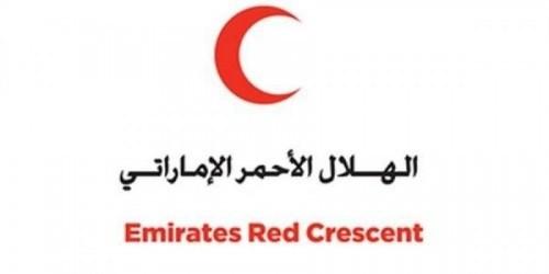 الهلال الإماراتي يفتتح مشاريع صحية في مصر (تفاصيل)