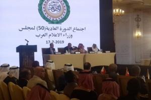 وزير الإعلام السعودي يطالب بخطة برامج توعوية ضد الارهاب