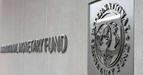 صندوق النقد الدولي: اجتماع لمراجعة برنامج إصلاح الاقتصاد المصري 24 يوليو