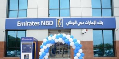 دبي الوطني يعلن زيادة أرباحه بنسبة 80%