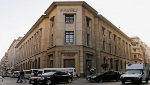 الموازنة العامة في مصر تشهد نمواً بنسبة 5.6%