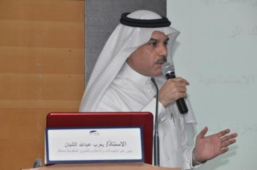تسهيلات سعودية جديدة لدفع مستحقات القطاع الخاص للحكومة