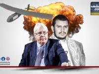 الإرهاب في اجتماع جريفيث والحوثي.. رقصٌ على أنغام الحرب الكاذبة