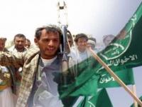 وثائق حصرية.. قصة 60 مليون دولار تصنع إرهاباً «قطرياً - إخوانياً - حوثياً»