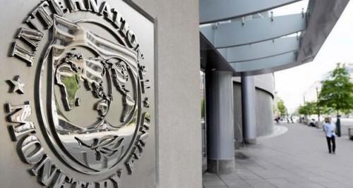 صندوق النقد الدولي يدين اقتصاد تونس لهذا السبب