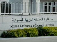 سفارة السعودية بتركيا تحذّر رعاياها من هذه الأمور