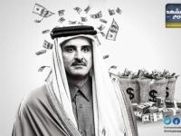 الإرهاب في عدن.. قطر تمول والإصلاح ينفذ (انفوجرافيك)