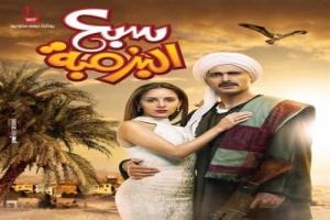 """فيلم """" سبع البرمبة """" يتجاوز 31 مليون جنيه في شباك التذاكر المصري"""