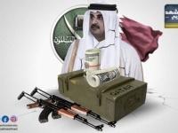 """قطر و""""الإصلاح"""" ونزيف اليمن الجائر"""