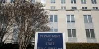 الخارجية الأميركية تدعو إيران إلى الإفراج الفوري عن السفينة المحتجزة