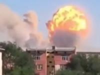 """انفجار غاز في """"مدينة المسجدين"""" بنيوزيلاندا.. وإصابة العشرات"""