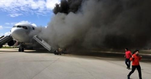 روسيا تلغي رحلة طيران من موسكو لأرمينيا بسبب انبعاثات دخان