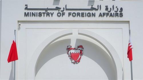 البحرين ترحب بقرار الأرجنتين تصنيف حزب الله كمنظمة إرهابية