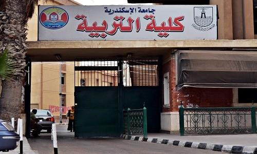 """هاشتاج """" رجعوا التكليف لتربية """" يتصدر تويتر مصر"""