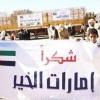 الاحتفاء الدولي بالإمارات يستفز الإخوان في اليمن (ملف)