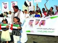 """الأرقام ترد على """"انتقاد الأمم المتحدة"""".. ماذا قدمت السعودية والإمارات لإغاثة اليمن؟"""