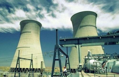 """إيران تنفي إغلاق محطة """"فوردو"""" النووية"""