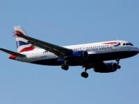 لمدة 7 أيام.. الخطوط الجوية البريطانية تعلق رحلاتها إلى القاهرة