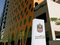 """بـ263.2 مليار درهم .. """"أبو ظبي"""" تتصدر المركز الأول برؤوس أموال الشركات المساهمة"""