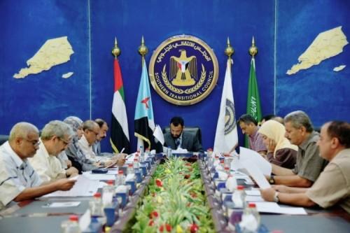 هيئة رئاسة الانتقالي تناقش آخر المستجدات على الساحة الجنوبية