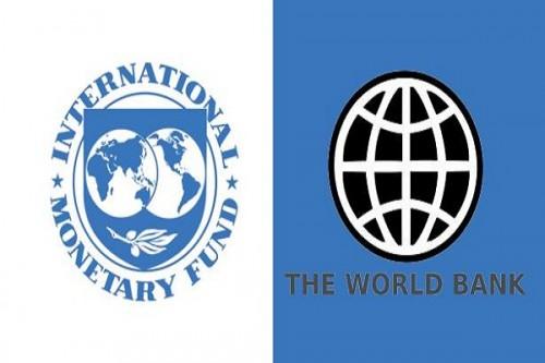 في الذكرى الـ75.. هل سيواصل كلاً من البنك الدولي وصندوق النقد قدراتهما على الابتكار لتجاوز الأزمات؟