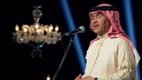 """هاشتاج """"زواج محمد عبده"""".. يتصدر ترندات المملكة على تويتر"""