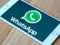 إليك طريقة جديدة لتحسين جودة الصور بتطبيق WhatsApp
