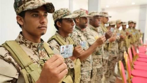 فساد مأرب: شركات الصرافة تتاجر بإكرامية سعودية لقوات الجيش (مستند)