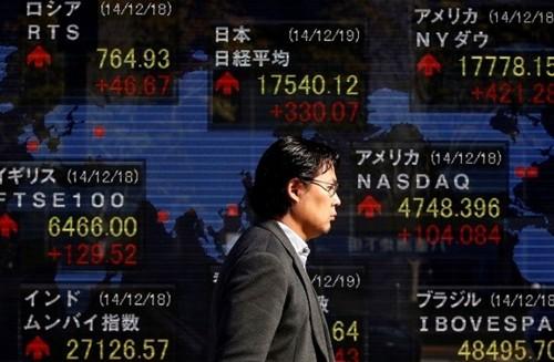 في بداية تعاملاته.. المؤشر نيكي يهبط 0.34% ببورصة طوكيو
