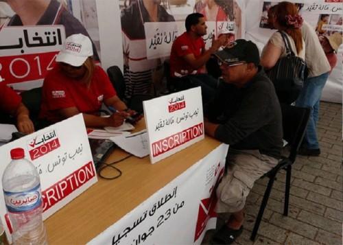 اليوم.. بدء تسجيل طلبات الترشح بالانتخابات التشريعية في تونس