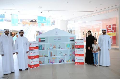 الهلال الإماراتي فرع العين يجمع  7 أطنان من الألعاب لصالح أطفال اليمن (صور)