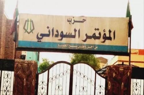 """""""المؤتمر السوداني"""": لن نقدم مرشحين للسيادة والوزراء خلال الفترة الانتقالية"""