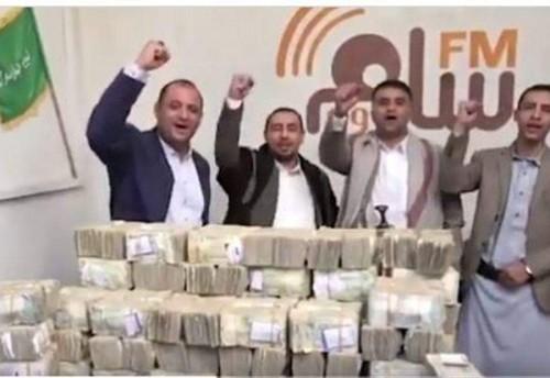 الحوثيون يمولون إرهاب حزب الله على أنقاض أبرياء اليمن