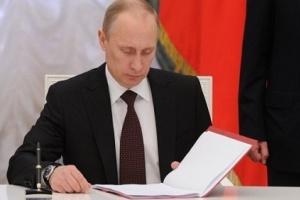 مرسوما رئاسي روسي برفع الحظر على إمداد إريتريا بالأسلحة