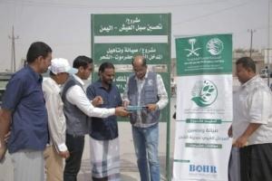 بدعم سعودي..تسليم مشروعات جديدة بالشحر والديس الشرقية (صور)