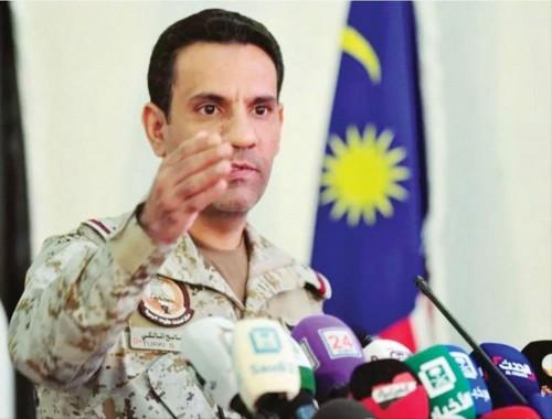 """عاجل.. التحالف يسقط طائرات """" مسيّرة """" أطلقتها مليشيات الحوثي باتجاه منطقة عسير"""