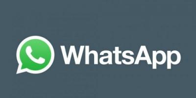 """""""واتس آب"""" يطرح تحديثًا جديدًا يحمي المستخدم من أصدقائه"""