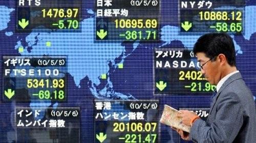 في بداية تعاملاته.. مؤشر نيكي يرتفع 0.49 % ببورصة طوكيو