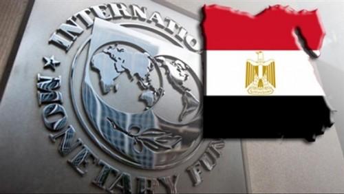 بـ 2 مليار دولار.. النقد الدولي يوافق على منح مصر الدفعة الأخيرة من القرض