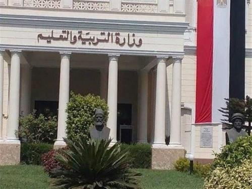 """هاشتاج """"تكليف تربية حقنا"""" يتصدر ترندات مصر"""
