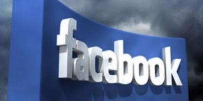 """فتح تحقيق يتعلّق بالاحتكار تجاه """"فيسبوك"""""""
