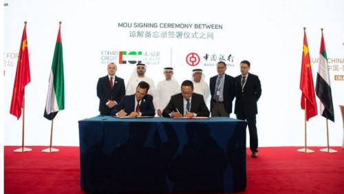 توقيع 3 مذكرات تفاهم بين الإمارات وبنوك صينية