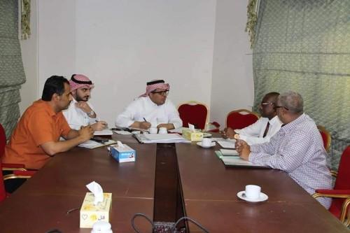 البرنامج السعودي يناقش خطط تطوير جامعتي حضرموت وسيئون