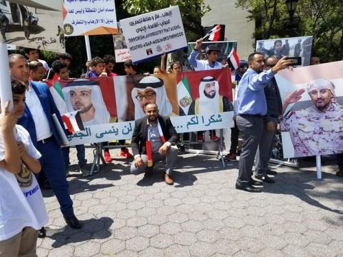 الجالية الجنوبية بأمريكا تصدر بياناً لدعم الإمارات والمجلس الانتقالي