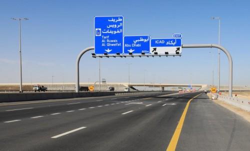 أبو ظبي.. موعد إطلاق بوابات التعرفة المرورية على المداخل والمخارج