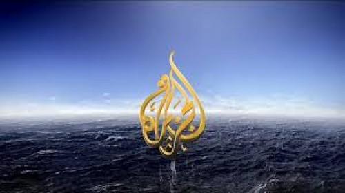 سياسي منتقدًا إعلامي الجزيرة: خونة باعوا وطنهم