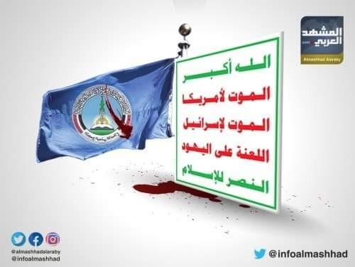 جرائم الإصلاح تضعه في خانة واحدة بجانب المليشيات الحوثية (ملف)