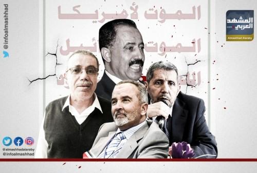 الإصلاح والمؤتمر في جعبة المليشيات الحوثية