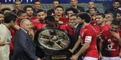 """هاشتاج """"تسليم الدرع بالقمة"""" يتصدر ترندات مصر بـ173 آلف تغريدة"""