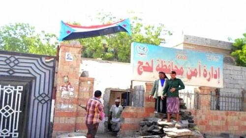 تعميم هام للأجهزة والنقاط الأمنية في محافظة لحج (تفاصيل)